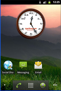 Tamil Numeral Clock for Android